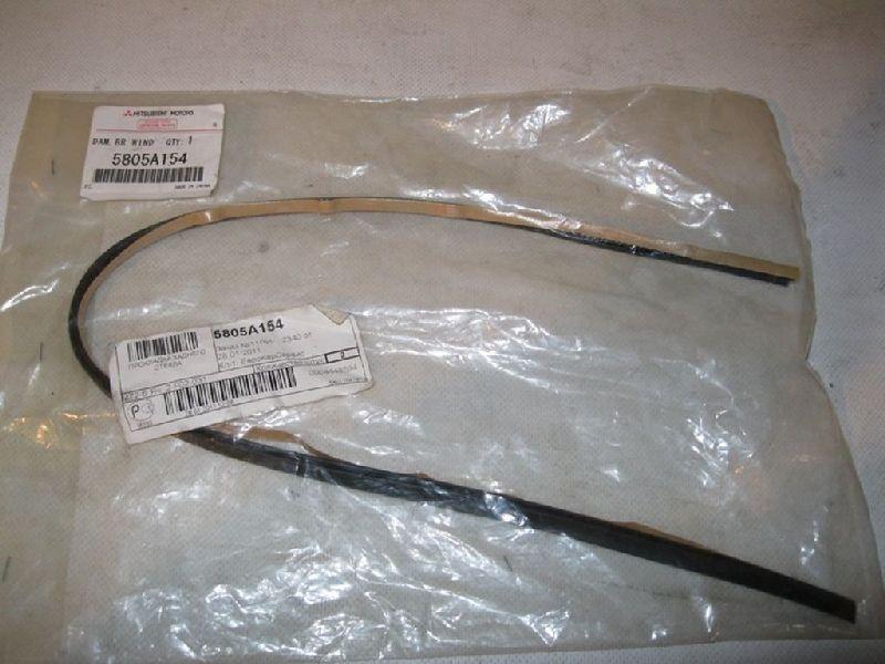 Молдинг стекла Mitsubishi Lancer 10 CY1A 4A91 2007 задний 5805A154