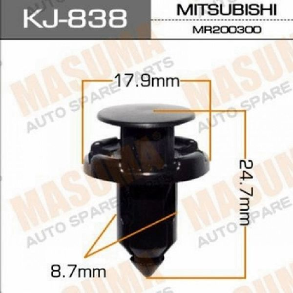 Клипса Mitsubishi Lancer 9 CS1A 4G13 2000 2001 2002 2003 2004 2005 2006 2007 2008 2009 2010 2011 KJ838