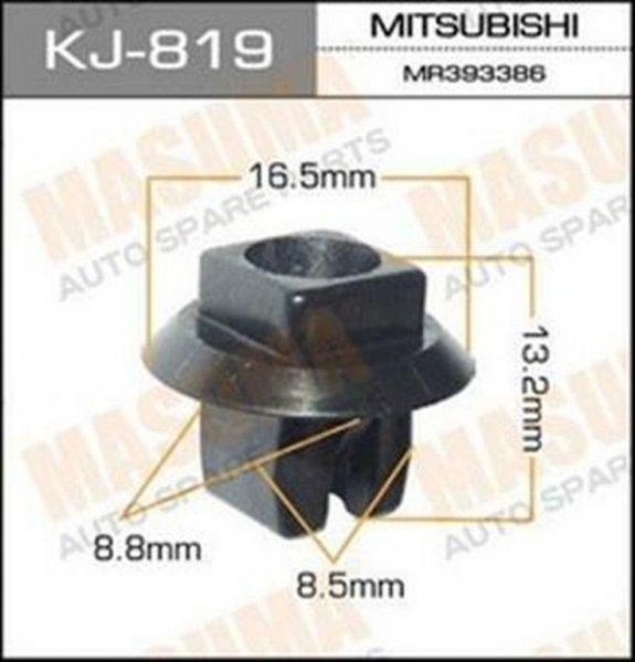 Клипса Mitsubishi Lancer 9 CS1A 4G13 2000 2001 2002 2003 2004 2005 2006 2007 2008 2009 2010 2011 KJ819