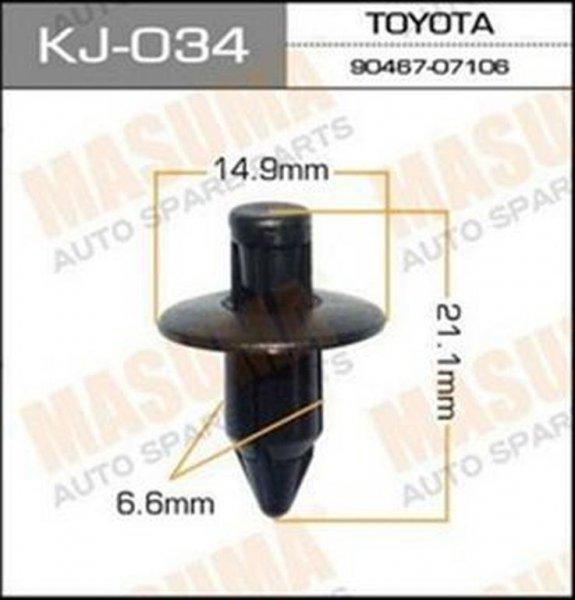 Клипса Mitsubishi Lancer 9 CS1A 4G13 2000 2001 2002 2003 2004 2005 2006 2007 2008 2009 2010 2011 KJ034