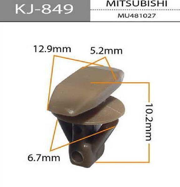 Клипса Mitsubishi Lancer 9 CS1A 4G13 2000 2001 2002 2003 2004 2005 2006 2007 2008 2009 2010 2011 KJ849