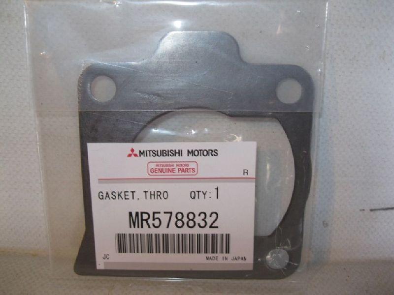 Прокладка Mitsubishi Lancer 9 CS1A 4G13 2000 2001 2002 2003 2004 2005 2006 2007 2008 2009 2010 2011 MR578832