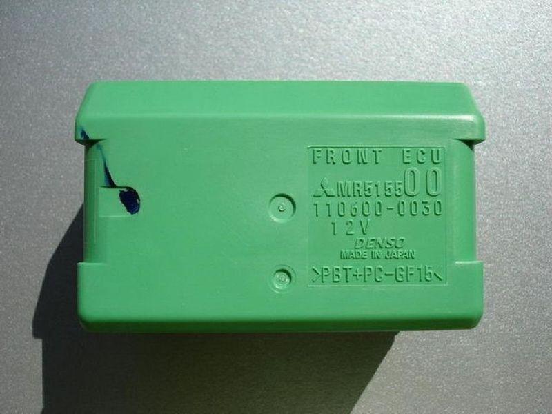 Блок управления Mitsubishi Outlander 1 CU2W 4G63 2003 (б/у) MR515500