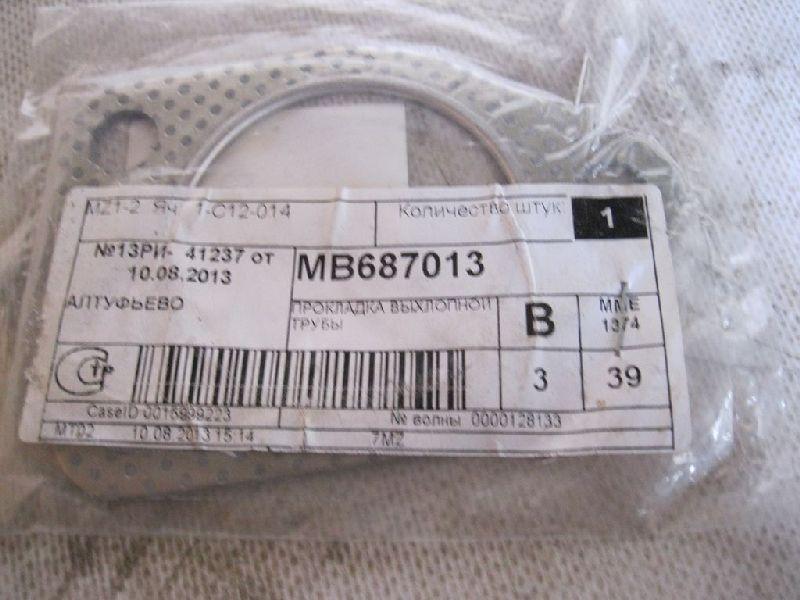 Прокладка Mitsubishi Outlander 1 CU2W 4G63 2003 MB687013