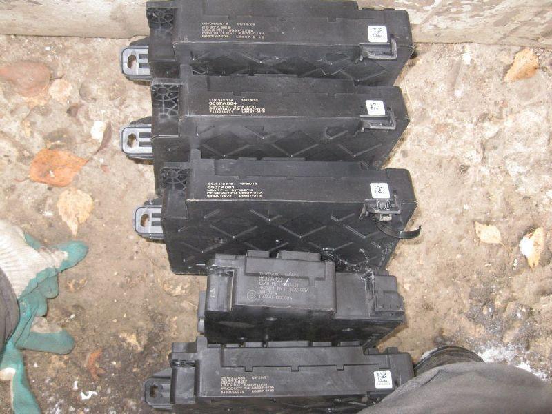 Блок предохранителей Mitsubishi Outlander 3 GF2W 4B10 2012 (б/у) 8637A888