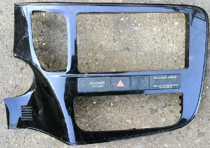 Рамка магнитолы Mitsubishi Outlander 3 GF2W 4B10 2012 (б/у) 8002B492XA