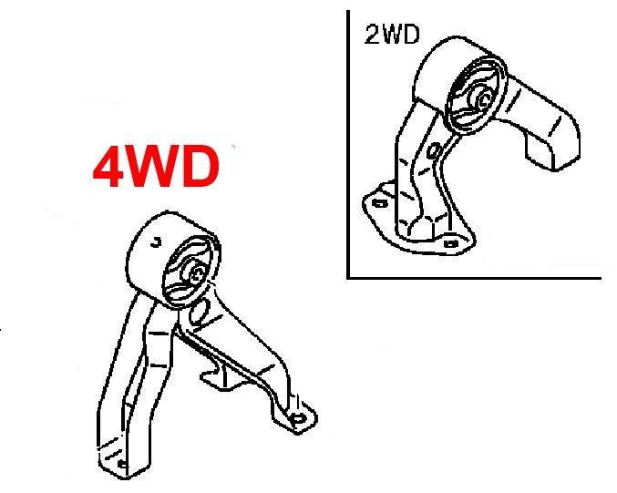 Подушка двигателя Mitsubishi Outlander Xl CW1W 4B11 2006 2007 2008 2009 2010 2011 2012 задняя FEM0012