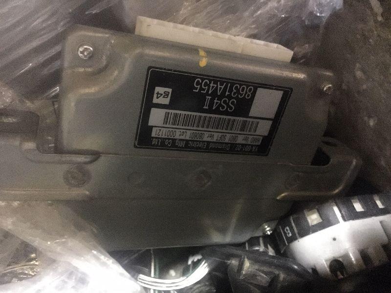 Блок управления Mitsubishi Pajero 4 V87W 4M41 2006 (б/у) 8631A455