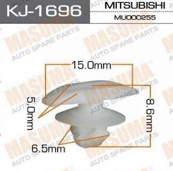 Клипса Mitsubishi Pajero Sport 2 KH4W 4D56 2008 2009 2010 2011 2012 2013 2014 2015 KJ1696