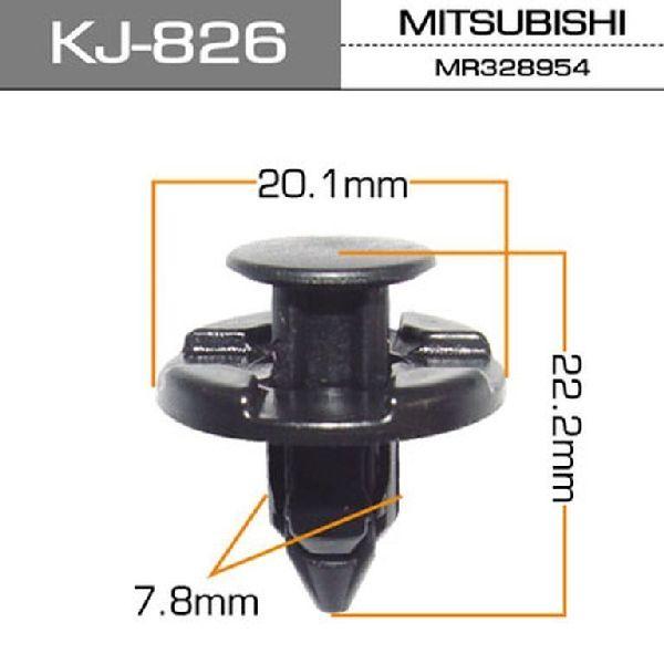 Клипса Mitsubishi Pajero Sport 2 KH4W 4D56 2008 2009 2010 2011 2012 2013 2014 2015 KJ826