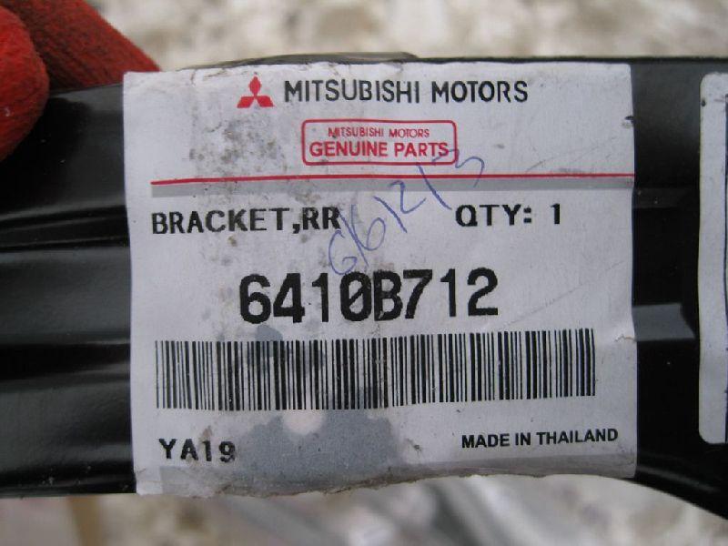 Кронштейн Mitsubishi Pajero Sport 2 KH4W 4D56 2008 2009 2010 2011 2012 2013 2014 2015 правый 6410B712