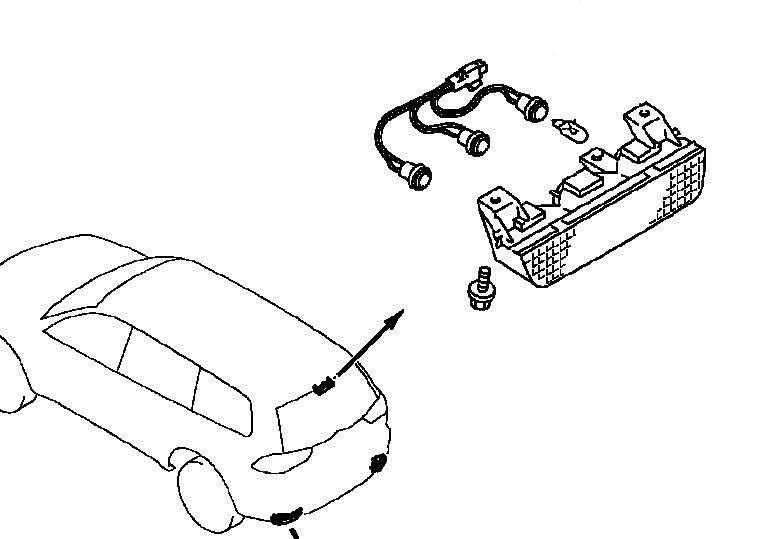 Фонарь в крышку багажника Mitsubishi Pajero Sport 2 KH4W 4D56 2008 2009 2010 2011 2012 2013 2014 2015 задний (б/у) MR416869