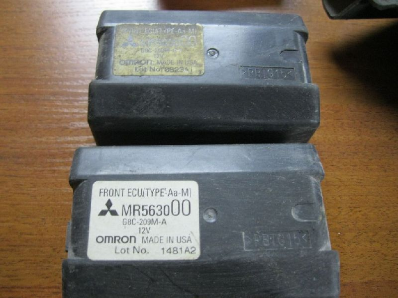 Блок реле Mitsubishi Galant EA2A 1999 (б/у) MR563000