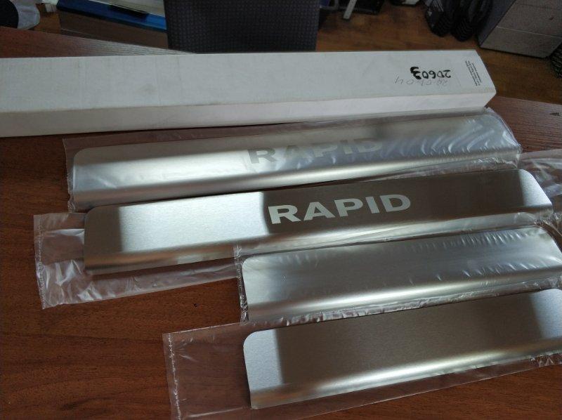 Накладки на пороги (комплект) Skoda Rapid 2014 NP51043