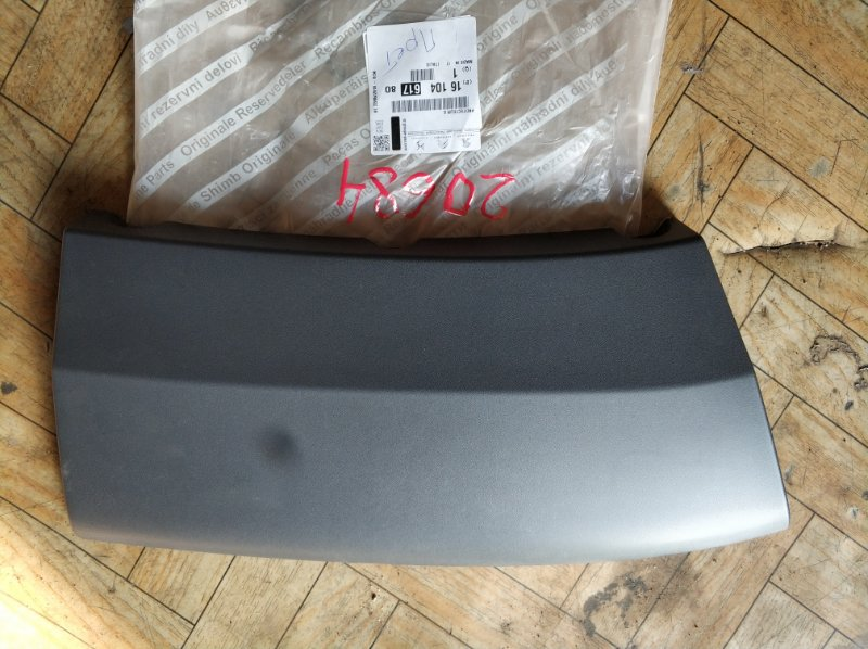 Расширитель бампера Citroen Jumper передний левый (б/у) 1610461780