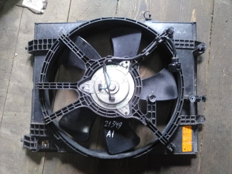 Диффузор радиатора двигателя Mitsubishi Outlander 1 CU5W 4G69 2004 (б/у) MN153366, MR314772, MR464708
