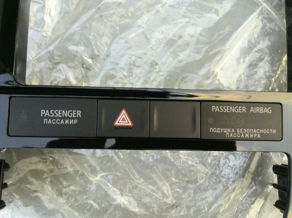 Кнопка Mitsubishi Outlander 3 (б/у) 8002B517