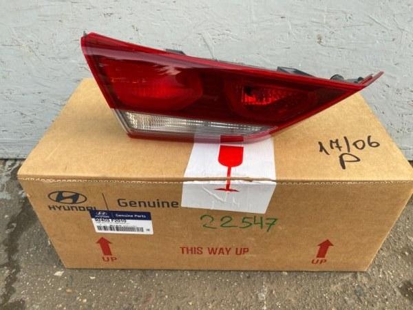 Фонарь в крышку багажника Hyundai Elantra 6 AD 1.6 2015 задний левый (б/у) 92403F2010