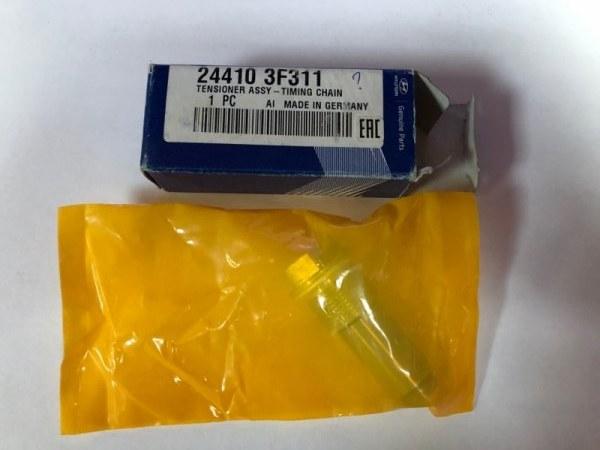 Натяжитель Hyundai 244103F311