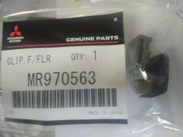 Клипса Mitsubishi Lancer 9 CS1A 4G13 2000 2001 2002 2003 2004 2005 2006 2007 2008 2009 2010 2011 MR970563