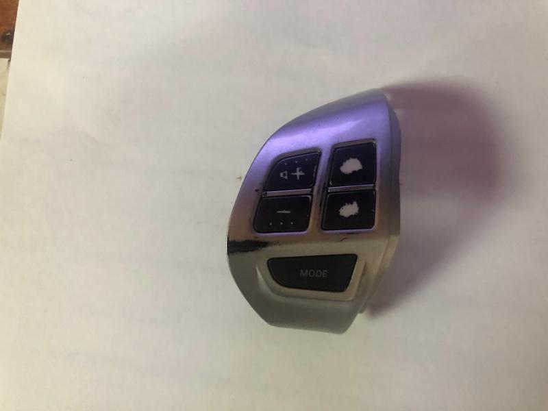 Блок управления Mitsubishi Outlander Xl CW6W 3.0 2011 (б/у) 8701A087
