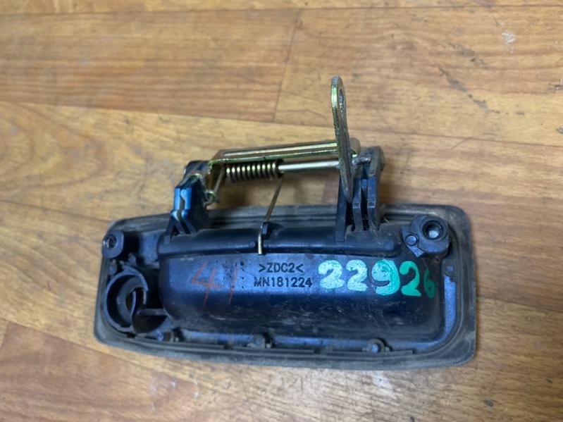 Ручка открывания крышки багажника Mitsubishi Lancer 9 CS3W 1.6 2000 2001 2002 2003 2004 2005 2006 2007 2008 2009  (б/у) MR645433