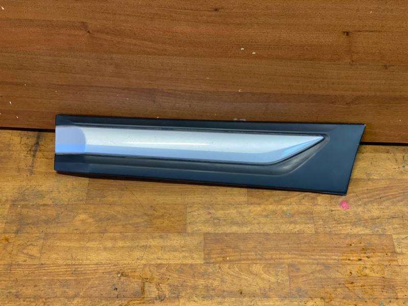 Молдинг на дверь Mitsubishi Outlander 3 GF2W 4B10 2015 задний левый (б/у) 5757A409