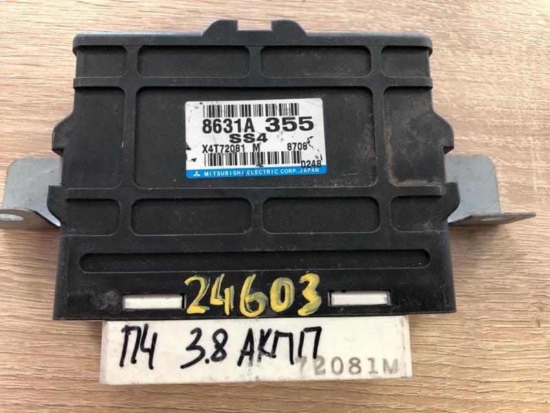 Блок управления акпп Mitsubishi Pajero 4 (б/у) 8631A355