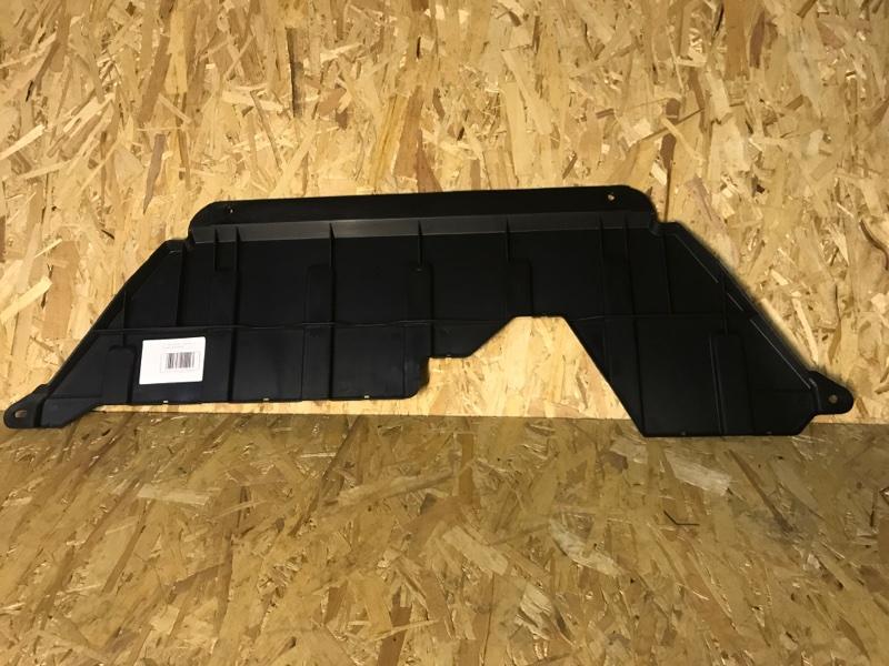Пыльник переднего бампера Mitsubishi Outlander 3 GF2W 4B10 2012 передний нижний MB14024