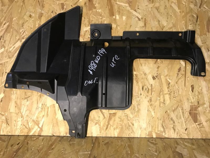 Пыльник переднего бампера Mitsubishi Outlander 1 CU2W 4G63 2003 передний нижний MR974873