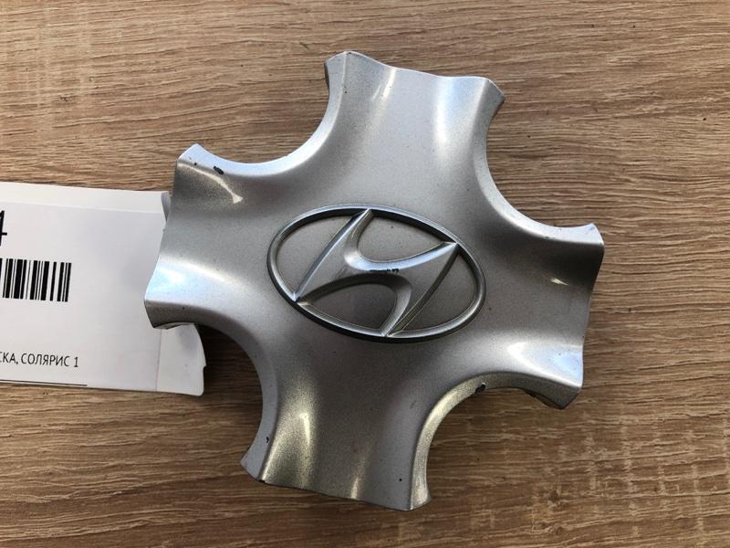 Колпачок литого диска Hyundai Solaris 1 (б/у) 529601R500