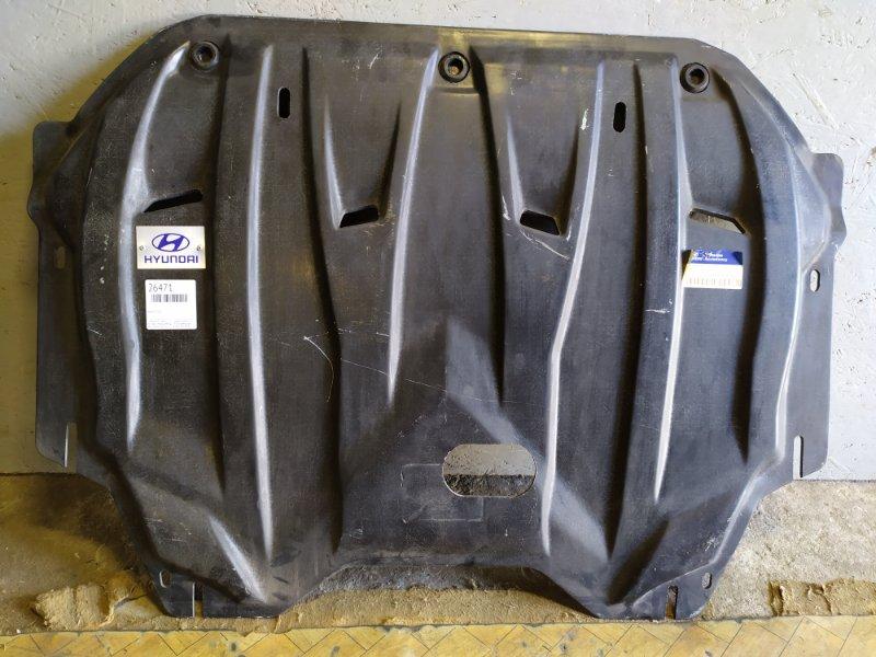 Защита двигателя Hyundai I-40 2011 передняя (б/у) R40003Z100