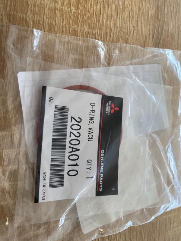 Прокладка Mitsubishi L200 2005- KB4T 4D56 2005 2020A010