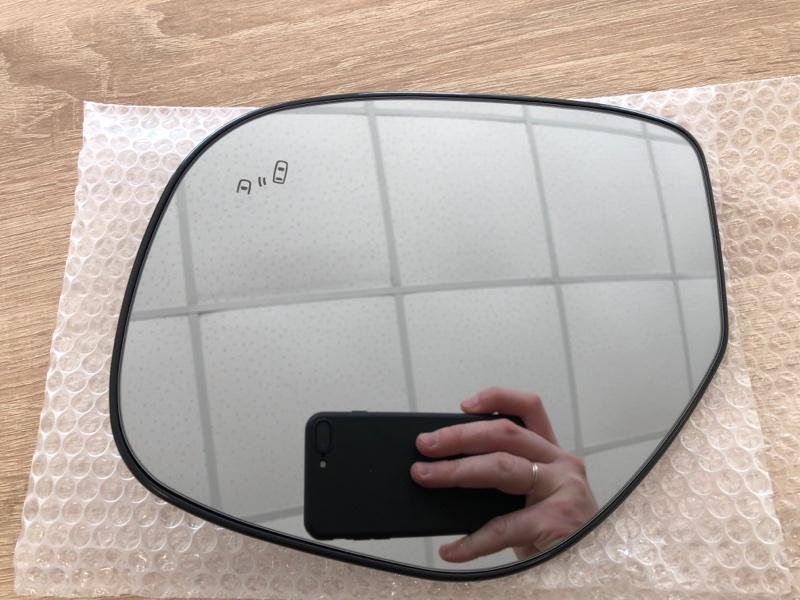 Зеркальный элемент Mitsubishi Outlander 3 GF2W 4B10 2012 левый 7632D037