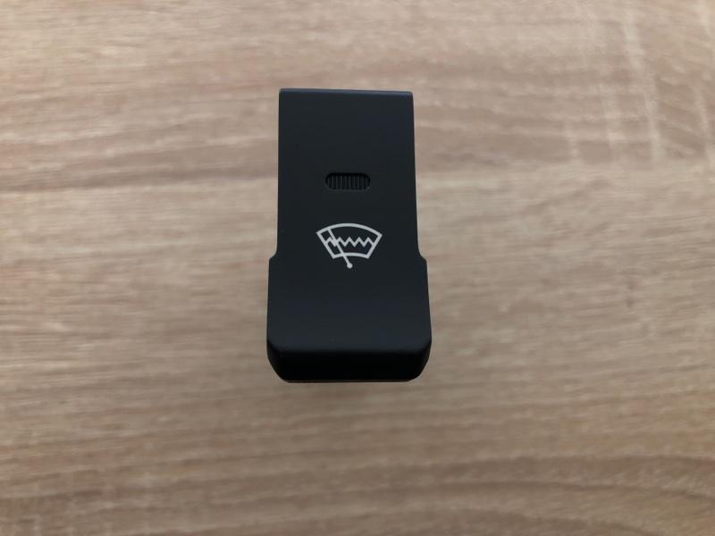Кнопка Kia Rio (б/у)