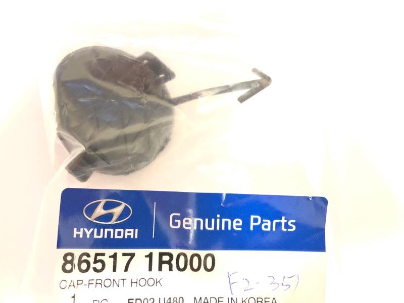 Заглушка буксировочного крюка бампера Hyundai Solaris 1 SB G4FA 2010 передняя