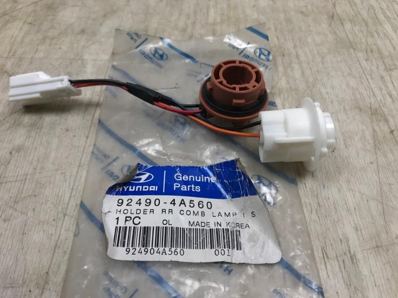 Цоколь патрон лампы Hyundai (б/у)