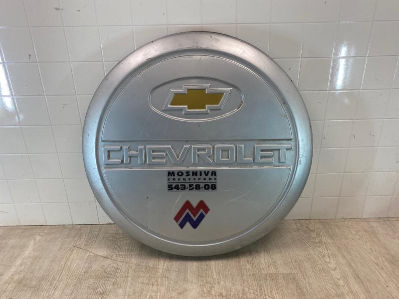 Колпак запасного колеса Chevrolet Niva 2002 (б/у)