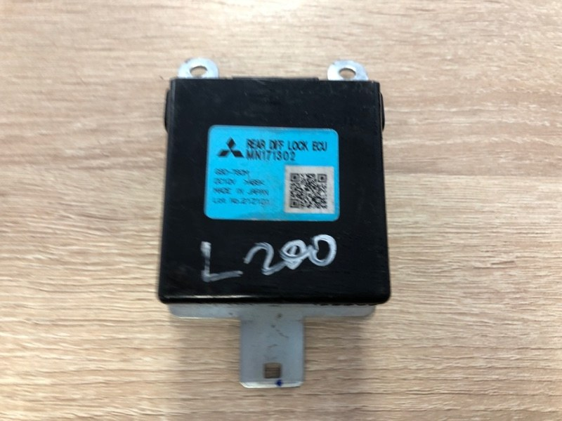Блок управления Mitsubishi L200 2005- KB4T 4D56 2005 (б/у)