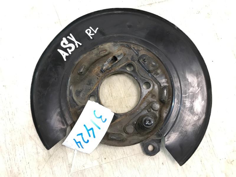Пыльник тормозного диска Mitsubishi Asx GA1W 4A92 2010 задний левый (б/у)