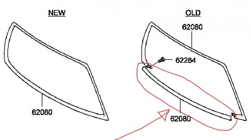 Окантовка решетки радиатора Mitsubishi Outlander Xl CW1W 4B11 2006 2007 2008 2009 2010 2011 2012 (б/у) 6400C903
