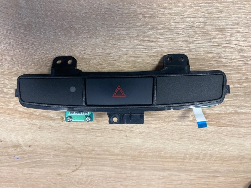 Блок кнопка аварийной сигнализации Mitsubishi Asx 4B10 2014 2015 2016 2017 2018 передний (б/у)