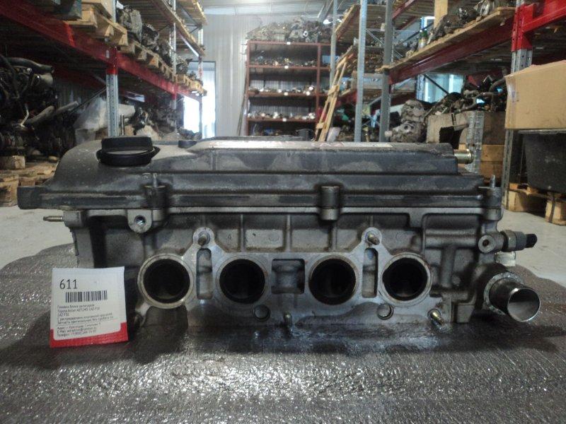 Головка блока цилиндров Toyota Allion AZT240 1AZ-FSE (б/у)