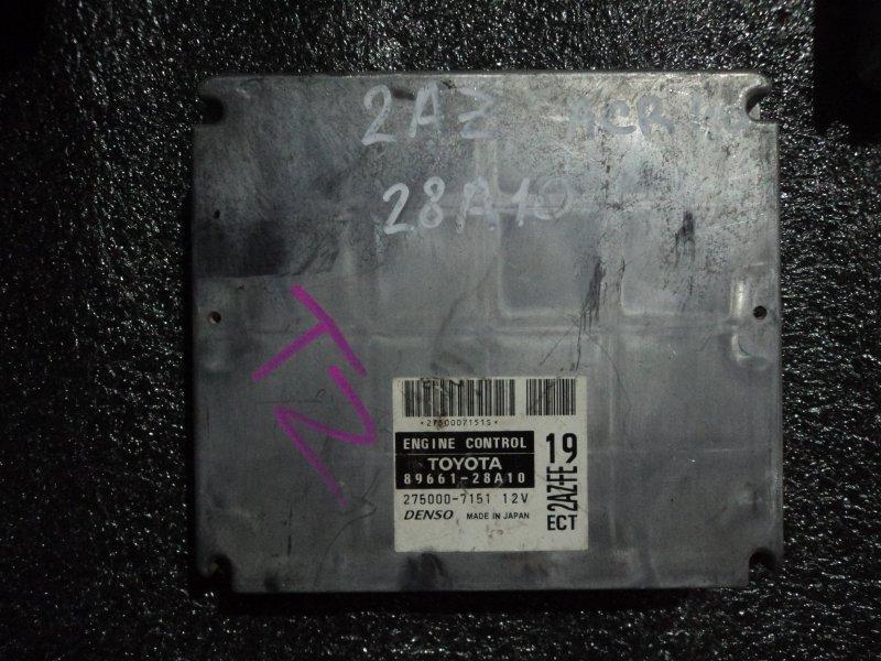 Блок управления двигателем Toyota Estima ACR40 2AZFE (б/у)