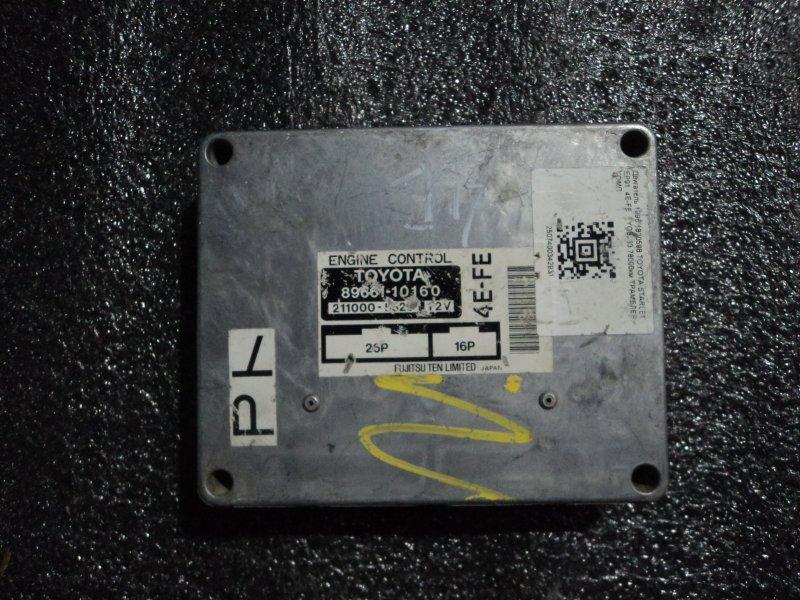 Блок управления двигателем Toyota Starlet EP91 4EFE (б/у)