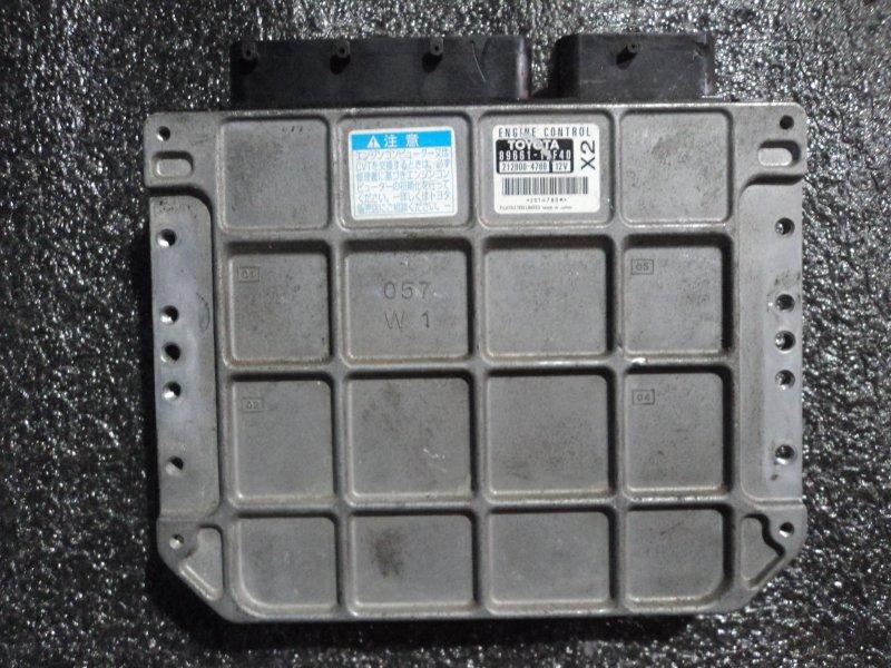 Блок управления двигателем Toyota Corolla Rumion ZRE152 2ZR (б/у)