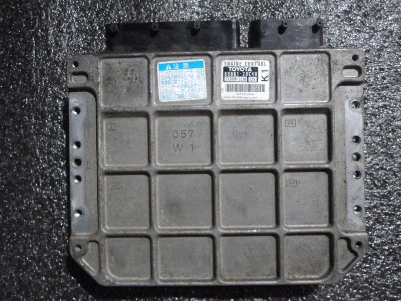 Блок управления двигателем Toyota Noah ZRR70 3ZRFAE (б/у)