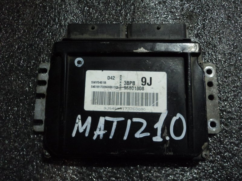 Блок управления двигателем Daewoo Matiz B10S1 (б/у)