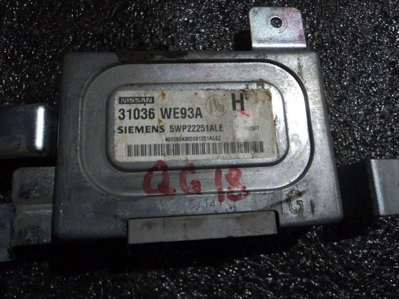 Блок управления кпп Nissan Ad VHNY11 QG18DE (б/у)