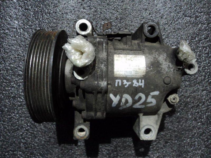 Компрессор кондиционера Nissan Navara D40M YD25DDTI (б/у)